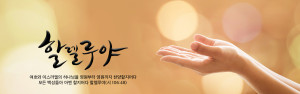 C&MA Thailand 선교